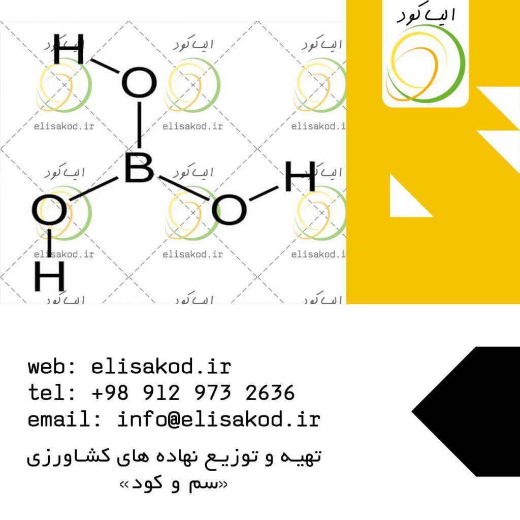 فرمول اسید بوریک
